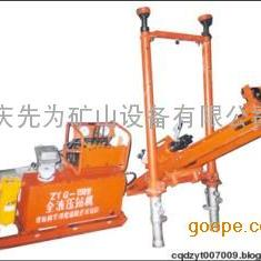 ZDY600SG、ZDY750G、ZDY900SG钻机