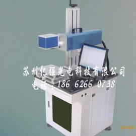 供应苏州|温州|金华CO2非金属射频激光打标机|免维护
