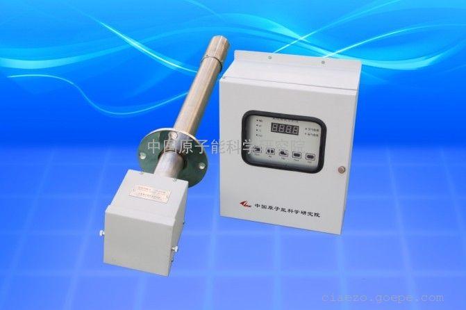 ZO-12B(Q)氧化锆氧分析仪