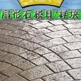 拜石直供广东深圳市政道路压印混凝土-水泥压印地坪施工价格