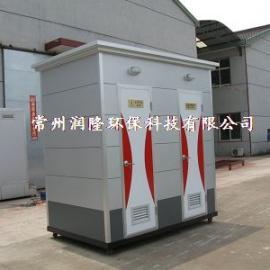 环保移动厕所 旅游景区移动厕所