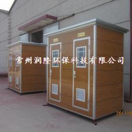 移动厕所价格|上海移动厕所