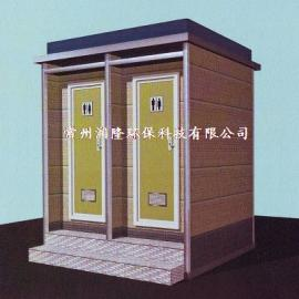 宁波移动厕所 宁波环保厕所 宁波生态厕所厂家