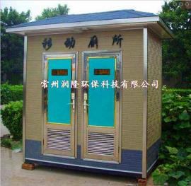 呼和浩特移动厕所 呼和浩特环保厕所 生态厕所厂家