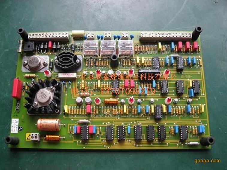 空调tcl电路板维修完全图解