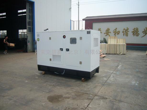 康明斯柴油发电机组 生厂商 30kw 开架式/静音型、