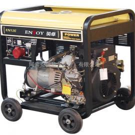 柴油发电机组5kw 三相