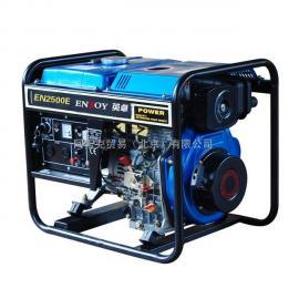 柴油发电机组5kw
