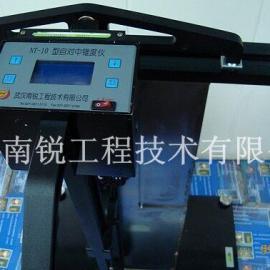 供应武汉南锐结晶器锥度仪―数据准确性能稳定