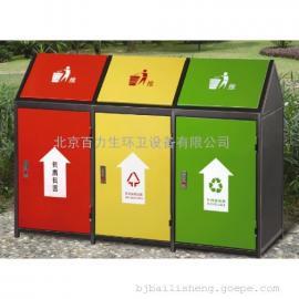 大连垃圾桶 户外垃圾桶 分类垃圾桶 鞍山垃圾桶