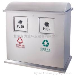 机场垃圾桶 不锈钢垃圾桶 户外垃圾桶 垃圾箱