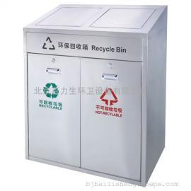 机场垃圾桶 不锈钢垃圾桶 户外垃圾桶 大堂垃圾桶