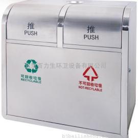 机场垃圾桶 不锈钢分类垃圾桶 商场垃圾桶 环保垃圾桶