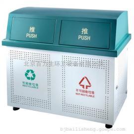 户外垃圾桶 环保分类垃圾桶 大容量垃圾桶