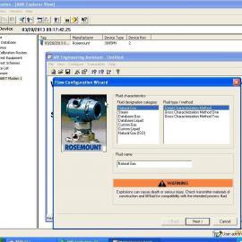 HART产品组态软件