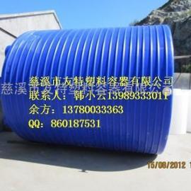 20吨储罐价格,秦皇岛20000升储罐,化工液体储罐