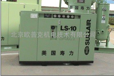 �哿β�U式空��嚎s�C LS90-450KW