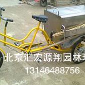 北京崇文区宣武区环卫车 三轮车 保洁车 清洁车批发价格