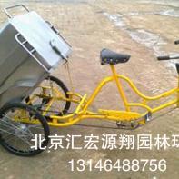 北京清洁车 保洁车 环卫三轮车