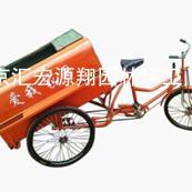 北京石景山区门头沟区环卫车 三轮车 保洁车 清洁车批发价格