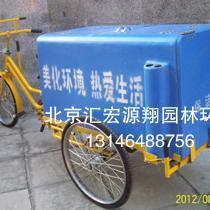 北京丰台区朝阳区环卫车 三轮车 保洁车 清洁车批发价格