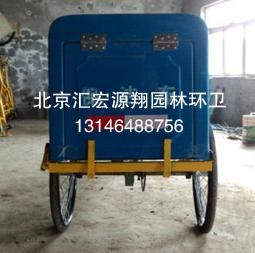 北京东城区西城区环卫车 三轮车 保洁车 清洁车批发价格