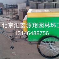 北京平谷区密云区环卫车 三轮车 保洁车 清洁车批发价格