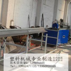 PPR饮用水管材设备处理|高产量PPR管材生产线|