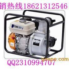 汽油自吸水泵