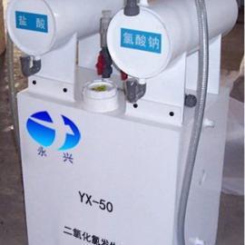 江苏南京二氧化氯发生器最低价格