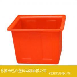 印染方形桶方形水箱