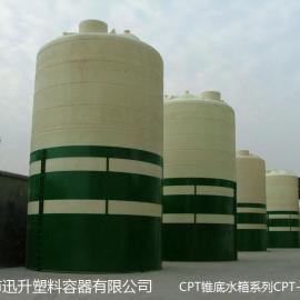 30吨外加剂储罐,迅升牌外加剂储罐的应用范围