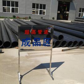 矿井排水管的生产厂家