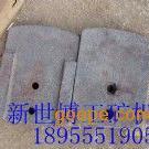 华通动力WBS300稳定土厂拌机叶片