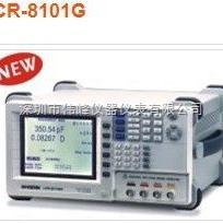 LCR-8110G高精度LCR测试仪