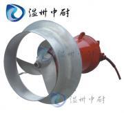 QJB型潜水搅拌机,不锈钢搅拌机,搅拌机厂家