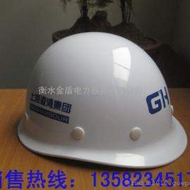 金盾防护帽|PE安全帽|矿工安全帽|劳保安全帽|建筑安全帽