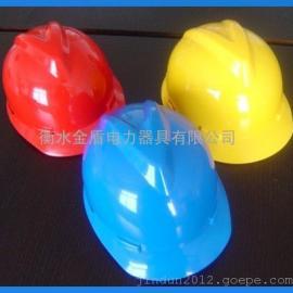 金盾牌 安全帽 矿帽 玻璃钢矿帽 玻璃钢安全帽