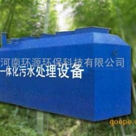 蓝山县养殖污水处理成套设备