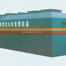 东安县钢材质一体化养殖污水处理设备