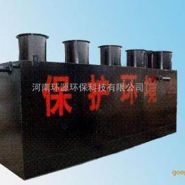 植物油含油污水处理设备 效率高 运行稳定