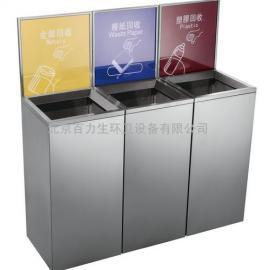 机场垃圾桶 不锈钢分类垃圾桶 户外垃圾桶 北京垃圾桶
