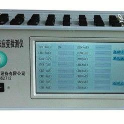 上海BN-SM200动静态应力应变检测仪器价格
