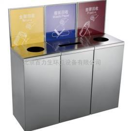 机场垃圾桶 不锈钢分类垃圾桶 北京环保垃圾桶