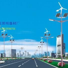 路灯厂家生产风光互补路灯风光互补路灯配置