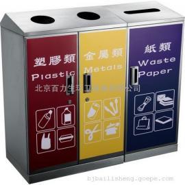 机场垃圾桶 不锈钢分类垃圾桶