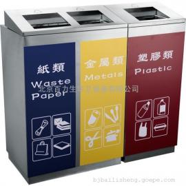 不锈钢分类垃圾桶 地铁站垃圾桶 大堂垃圾桶