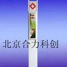 超声波身高体重测量仪 测量血压脉搏打印测量仪