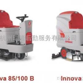 Innova 85/100B/70S驾驶式全自动洗地机