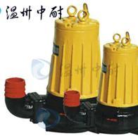 AS、AV型撕裂式潜污泵,无堵塞潜污泵,潜水排污泵
